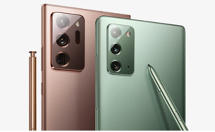 Samsung Galaxy Note 20 Ultra 5G,